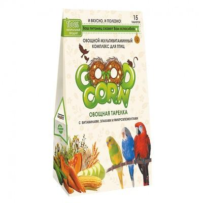 """Мультивитаминный комплекс GOOD CORN для Птиц """"Овощная тарелка"""", 15 таб"""
